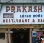 Prakash Lunch Home - Vile Parle West - Mumbai