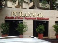Puranmal - Vile Parle West - Mumbai