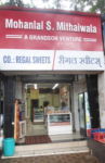 Regal Sweets - Vile Parle West - Mumbai