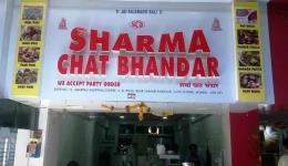 Sharma Chat Bhandar - Vile Parle West - Mumbai