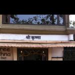 Shree Krishna - Worli - Mumbai