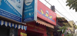 Five Star Chicken - Banaswadi - Bangalore