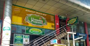 Hyderabad Biryani House - Airport Road - Bangalore
