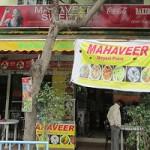 Mahveer Sweets - Nagarathpet - Bangalore