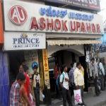 Ashok Uphar - Gandhi Nagar - Bangalore