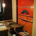 Spicy Hut - Banaswadi - Bangalore