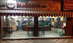Akshaya Sambrama Veg Restaurant - Vasanth Nagar - Bangalore