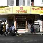 Tewari Bros Mithai Shoppe - Dickenson Road - Bangalore