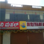 Biryani Mahal - Mysore Road - Bangalore