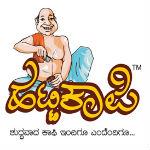 Hatti Kaapi - Basavanagudi - Bangalore