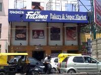 Fatima Bakery - Richmond Town - Bangalore