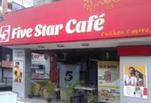 Five Star Cafe - Richmond Town - Bangalore