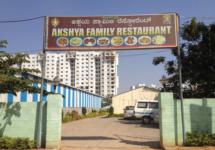 Akshaya Family - Yelahanka - Bangalore