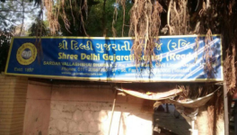 Gujarat Samaj Santushti - Civil Lines - Delhi NCR