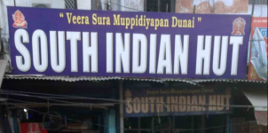 New South Indian Hut - Ramesh Nagar - Delhi NCR