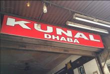 Kunal Da Dhaba - Ramesh Nagar - Delhi NCR