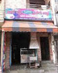 Sharma Chole Bhature - Rani Bagh - Delhi NCR