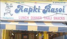 Aapki Rasoi - Rani Bagh - Delhi NCR