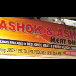 Ashok & Ashok Meat Dhaba - Sadar Bazar - Delhi NCR