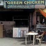 Green Chicken - Sarita Vihar - Delhi NCR