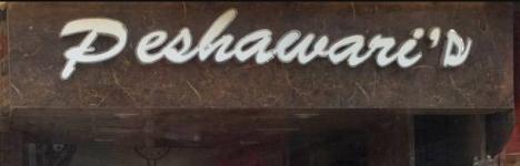 Peshawari Deluxe - Shalimar Bagh - Delhi NCR