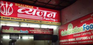 Vyanjan - Shalimar Bagh - Delhi NCR