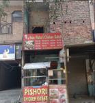 New Pishori Chicken Kabab - Subhash Nagar - Delhi NCR
