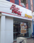 Fast Trax - Subhash Nagar - Delhi NCR