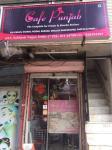 Cafe Punjab - Subhash Nagar - Delhi NCR