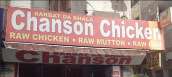 Chanson Chicken - Tilak Nagar - Delhi NCR