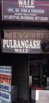 Pul Bangash Wale - Tilak Nagar - Delhi NCR