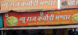 New Raj Kachori Bandar - Tilak Nagar - Delhi NCR
