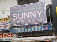 Sunny Chicken & Chicken Soup - Tilak Nagar - Delhi NCR