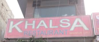 Khalsa Restaurant - Tilak Nagar - Delhi NCR