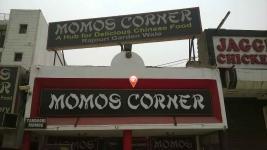 Momos Corner - Tilak Nagar - Delhi NCR