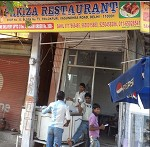 Pakiza Restaurant - Trilokpuri 1 - Delhi NCR