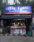 The Kathi