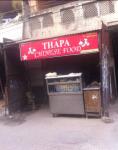Thapa Chinese Food - Vijay Nagar - Delhi NCR