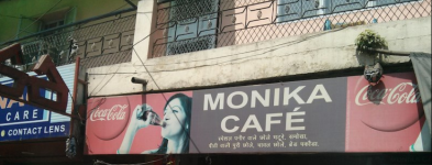 Monika Cafe - Vikaspuri - Delhi NCR