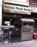 Patiala Shahi Soups - Vikaspuri - Delhi NCR