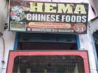 Hema Chinese Foods - Vikaspuri - Delhi NCR