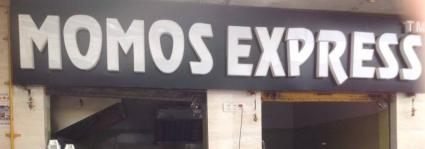 Momos Express - Vikaspuri - Delhi NCR