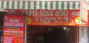 Shama Chicken Corner - Vikaspuri - Delhi NCR