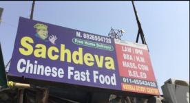 Sachdeva Chinese Fast Food - Vivek Vihar - Delhi NCR