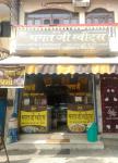 Bhagat Ji Sweets - Yamuna Vihar - Delhi NCR
