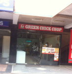Green Chick Chop - Yusuf Sarai - Delhi NCR