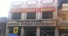National Durbar Restaurant - Park Town - Chennai