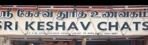 Sri Keshav Chats , Vepery , Chennai