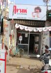 Arun Ice Cream - Ashok Nagar - Chennai
