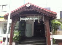 Kaaraikudi - Ashok Nagar - Chennai